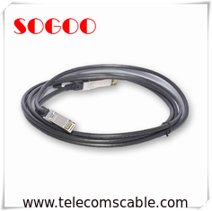 1G to 10G Active Optical Cable assembly 850nm 0.01km Huawei SFP-10G-AOC10M-HW